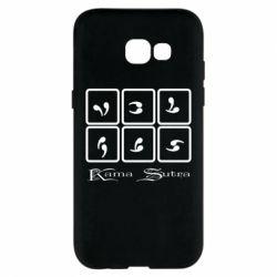 Чехол для Samsung A5 2017 Kama Sutra позы - FatLine