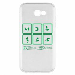 Чехол для Samsung A7 2017 Kama Sutra позы - FatLine