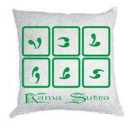Подушка Kama Sutra позы - FatLine