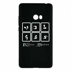 Чехол для Xiaomi Mi Note 2 Kama Sutra позы - FatLine
