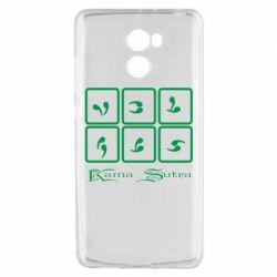 Чехол для Xiaomi Redmi 4 Kama Sutra позы - FatLine