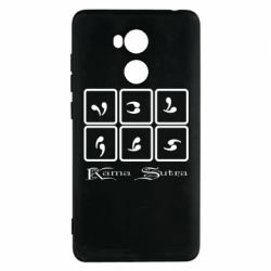 Чехол для Xiaomi Redmi 4 Pro/Prime Kama Sutra позы - FatLine