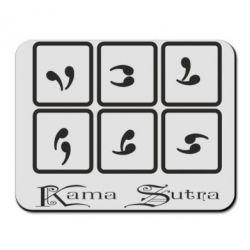 Коврик для мыши Kama Sutra позы - FatLine