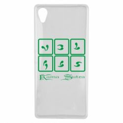 Чехол для Sony Xperia X Kama Sutra позы - FatLine