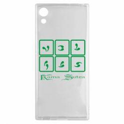 Чехол для Sony Xperia XA1 Kama Sutra позы - FatLine