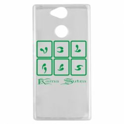 Чехол для Sony Xperia XA2 Kama Sutra позы - FatLine