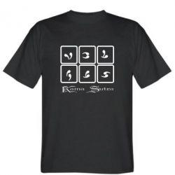 Мужская футболка Kama Sutra позы - FatLine