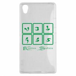 Чехол для Sony Xperia Z1 Kama Sutra позы - FatLine