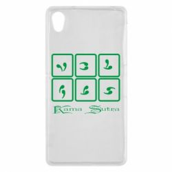 Чехол для Sony Xperia Z2 Kama Sutra позы - FatLine