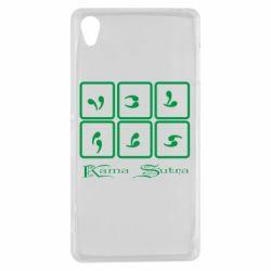 Чехол для Sony Xperia Z3 Kama Sutra позы - FatLine