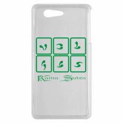 Чехол для Sony Xperia Z3 mini Kama Sutra позы - FatLine
