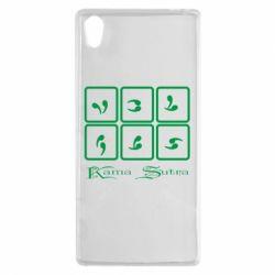 Чехол для Sony Xperia Z5 Kama Sutra позы - FatLine