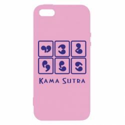 Чехол для iPhone5/5S/SE Kama Sutra - FatLine