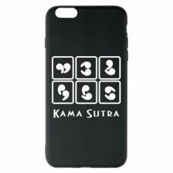 Чехол для iPhone 6 Plus/6S Plus Kama Sutra - FatLine
