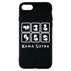 Чехол для iPhone 7 Kama Sutra - FatLine