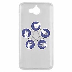 Чехол для Huawei Y5 2017 Камень, ножницы, бумага, ящерица, спок - FatLine