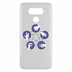 Чехол для LG G6 Камень, ножницы, бумага, ящерица, спок - FatLine