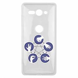 Чехол для Sony Xperia XZ2 Compact Камень, ножницы, бумага, ящерица, спок - FatLine