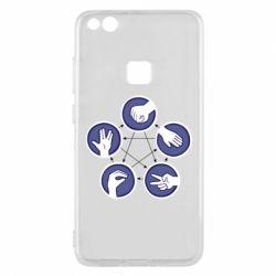 Чехол для Huawei P10 Lite Камень, ножницы, бумага, ящерица, спок - FatLine