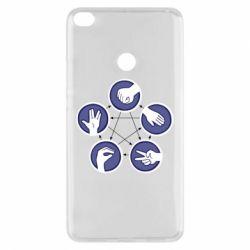 Чехол для Xiaomi Mi Max 2 Камень, ножницы, бумага, ящерица, спок - FatLine
