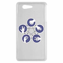 Чехол для Sony Xperia Z3 mini Камень, ножницы, бумага, ящерица, спок - FatLine