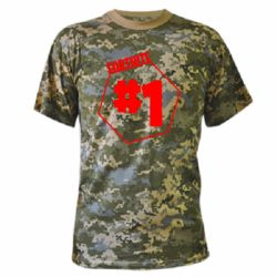 Камуфляжна футболка Fortnight number 1