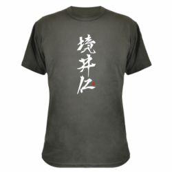 Камуфляжна футболка Ghost Of Tsushima Hieroglyphs