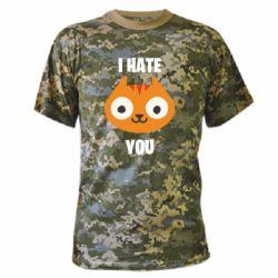 Камуфляжна футболка I hate you