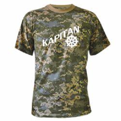 Камуфляжна футболка KAPITAN