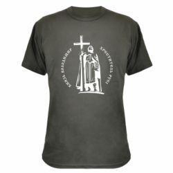 Камуфляжна футболка Київський князь Володимир