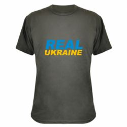 Камуфляжная футболка Real Ukraine
