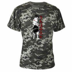 Камуфляжна футболка Sasuke Art