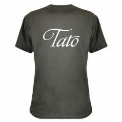 Камуфляжна футболка Tato