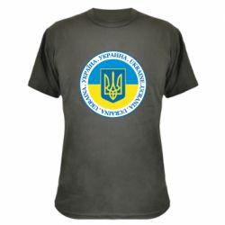 Камуфляжна футболка Україна. Украина. Ukraine.
