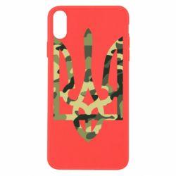 Чехол для iPhone Xs Max Камуфляжный герб Украины