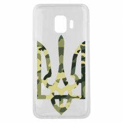 Чехол для Samsung J2 Core Камуфляжный герб Украины