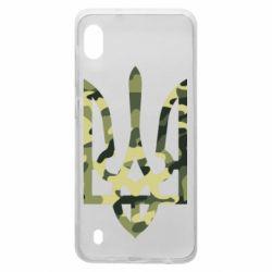 Чехол для Samsung A10 Камуфляжный герб Украины