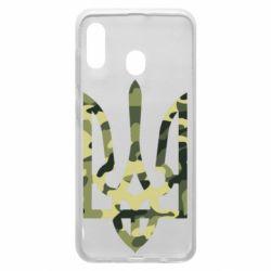 Чехол для Samsung A30 Камуфляжный герб Украины