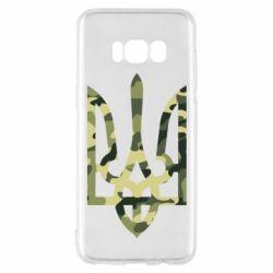 Чехол для Samsung S8 Камуфляжный герб Украины