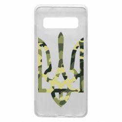 Чехол для Samsung S10 Камуфляжный герб Украины