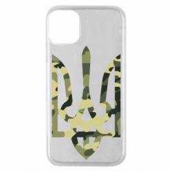 Чехол для iPhone 11 Pro Камуфляжный герб Украины
