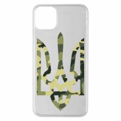 Чехол для iPhone 11 Pro Max Камуфляжный герб Украины