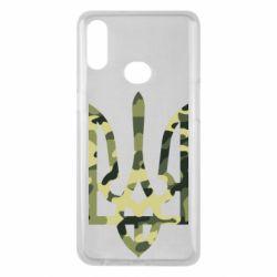 Чехол для Samsung A10s Камуфляжный герб Украины