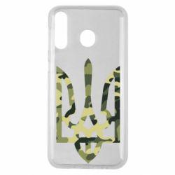 Чехол для Samsung M30 Камуфляжный герб Украины