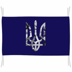 Флаг Камуфляжный герб Украины