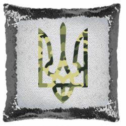 Подушка-хамелеон Камуфляжный герб Украины