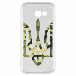 Чехол для Samsung A5 2017 Камуфляжный герб Украины