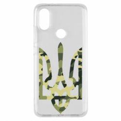 Чехол для Xiaomi Mi A2 Камуфляжный герб Украины