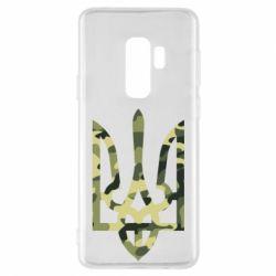 Чехол для Samsung S9+ Камуфляжный герб Украины