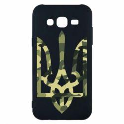 Чехол для Samsung J5 2015 Камуфляжный герб Украины